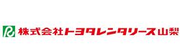株式会社トヨタレンタリース
