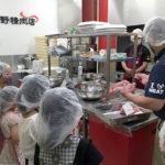 キッズわくわく体験ツアー お肉屋さん マンマメルカート 岩野精肉店